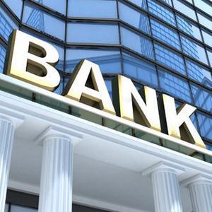 Банки Братска
