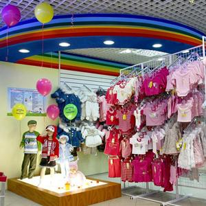 Детские магазины Братска