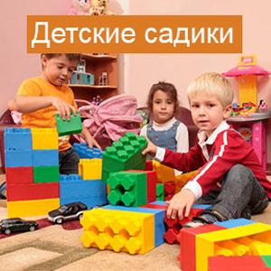 Детские сады Братска