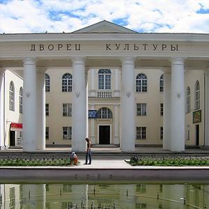 Дворцы и дома культуры Братска