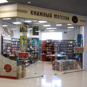 Книжные магазины Братска