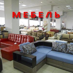 Магазины мебели Братска