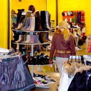 Магазины одежды и обуви Братска