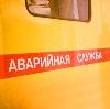 Аварийные службы в Братске