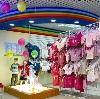 Детские магазины в Братске