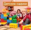 Детские сады в Братске