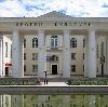 Дворцы и дома культуры в Братске
