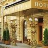 Гостиницы в Братске