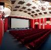 Кинотеатры в Братске