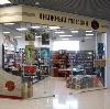 Книжные магазины в Братске
