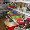 Магазины хозтоваров в Братске