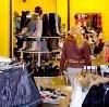 Магазины одежды и обуви в Братске