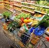 Магазины продуктов в Братске