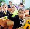 Школы в Братске