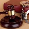 Суды в Братске