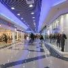 Торговые центры в Братске