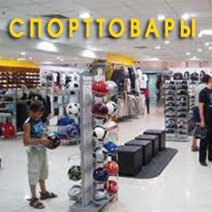 Спортивные магазины Братска