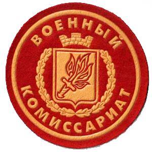 Военкоматы, комиссариаты Братска